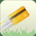 应急卡3.0版本app软件 v3.0.3