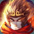 王者西游手游官方网站 v1.0