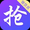 51抢单官方版app下载 v1.3