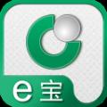 国寿e宝最新版本下载安装 v2.0.2