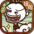 �诺滤菇馑凳飞献羁拥�游戏15安卓版下载 v2.0.02