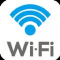 wifi密码查看器免root官方版下载 v3.1.8