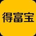 德富宝贷款官方版app v1.0