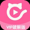 快猫VIP破解版二维码下载最新版 v3.8.2