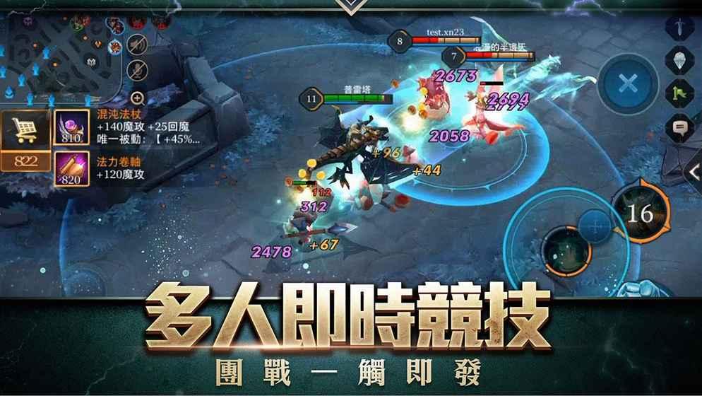 Strike of Kings中文图2