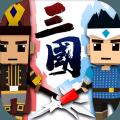 萌略三国官网正版手机游戏免费下载 v1.0