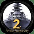 巅峰战舰手游百度版安卓下载 v3.2.0
