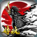 战国幻武官方网站正版游戏 v1.3.6.3