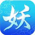 叨叨寻妖记苹果ios版 v1.0