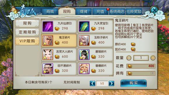 诛仙手游体验服5月3日更新公告 乾坤兑换功能升级[多图]
