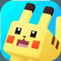宝可梦探险寻宝游戏官方网站正式版 v1.0.0
