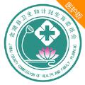 金湖智慧医生app官方版 v1.1.7