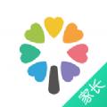 智慧树家长版app下载软件安装手机版 v6.6.3