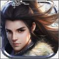 仙侠加强版游戏安卓版 v1.0