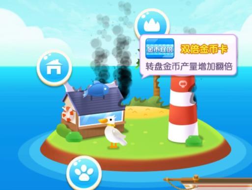 海盗来了攻击被锁了 炮台解锁方法[多图]