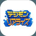 数码宝贝具现化手游官网安卓版 v1.0