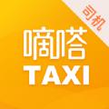 滴嗒出租车司机2.0.5版本