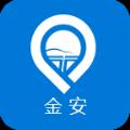 金安特易停app手机版下载 v1.0.0