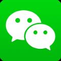 微信6.6.7正式版本大发快三骗局app下载 v6.6.7