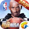 最强NBA腾讯官网正版手游 v1.9.202