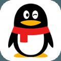 手机qq7.5.5版本app下载