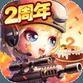 弹弹岛2无限金币内购破解版 v2.1.6