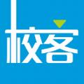 校客天下app官方下载 v1.0.0