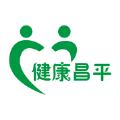 北京昌平健康云客户端app手机版 v1.0.0