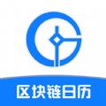 币时间交易平台官方下载app v1.0.2