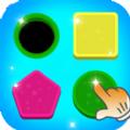 儿童画画形状大全游戏app软件下载 v1.0