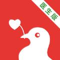 好人堂医生app官方版 v1.0.3
