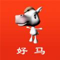 好马出行app手机版下载 v5.4.2