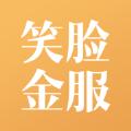 笑脸金服平台app官方版 v1.1.1