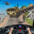 军队卡车汽油运输游戏安卓版下载 v1.0