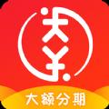 猎豹大额分期app官方版下载 v1.0.0