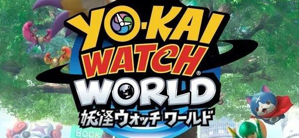 妖怪手表世界