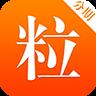 微粒分期贷官方版app下载 v1.1.1