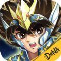 圣斗士星矢重生官方安卓版 v3.1.0