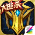 英魂之刃手游官网ios版 v1.1.11