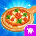 披萨大厨美味餐厅无限金币钻石内购破解版 v1.0.1
