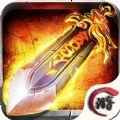 圣域传奇官方正版手机游戏(Sacred Legends) v4.0.19