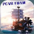 海洋�髡f官方�W站手游九游版 v3.2.0
