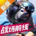 小米枪战官方正版手机游戏下载 v1.15.17.174626