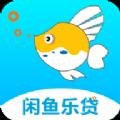 闲鱼乐贷官方app下载手机版 v1.00.01