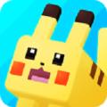 宝可梦探险寻宝安卓下载app手机版 v1.0.0
