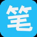 新笔趣阁移动版手机版app下载 v1.4.20180525