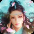 仙道问情官方网站手机游戏 v1.0.4