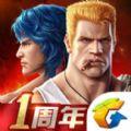 腾讯魂斗罗归来官方网站正版游戏 v1.11.45.5922