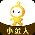 小金人贷款app官方版下载安装 v1.3