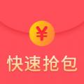 抢红包英雄联盟app软件下载 v3.5